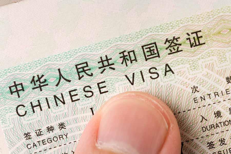 ویزای-چین