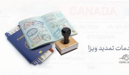 visa-renewal