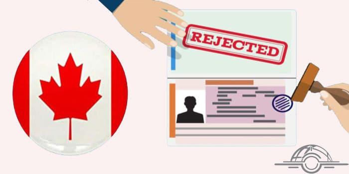 دلایل ریجکت ویزای کانادا